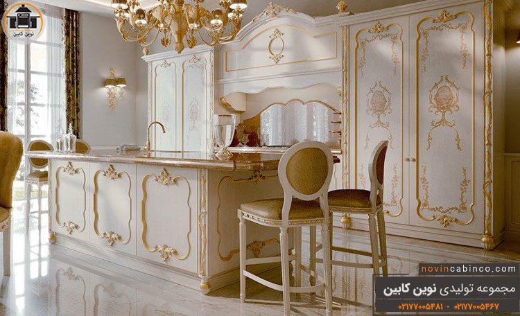 عکس کابینت آشپزخانه سلطنتی