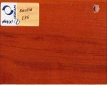 ایزوفام۱۳۶