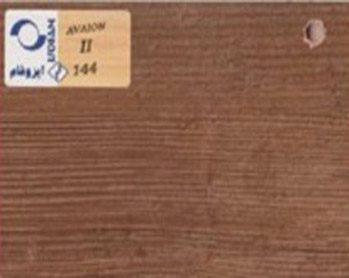 ایزوفام۱۴۴