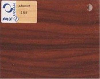 ایزوفام۱۵۵
