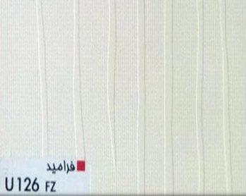 فرامید۱۲۶