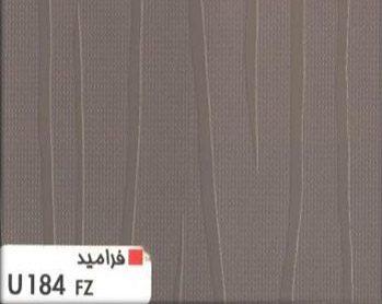 فرامید۱۸۴