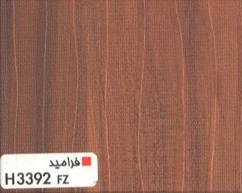 فرامید۳۳۹۲