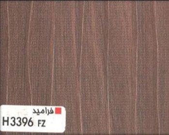 فرامید۳۳۹۶
