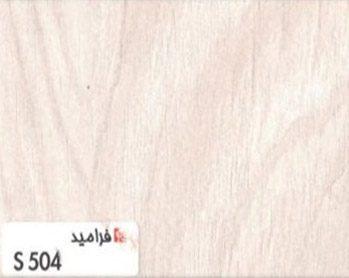 فرامید۵۰۴