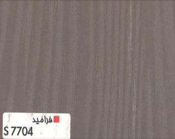فرامید۷۷۰۴
