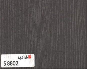 فرامید۸۸۰۲