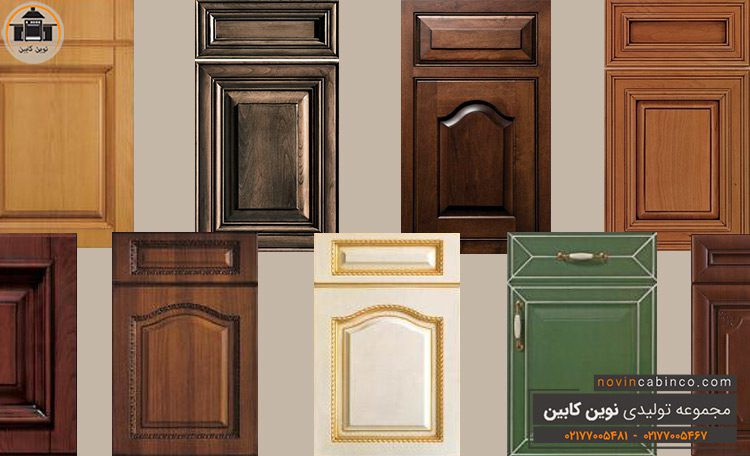 درب کابینت طرح چوبی